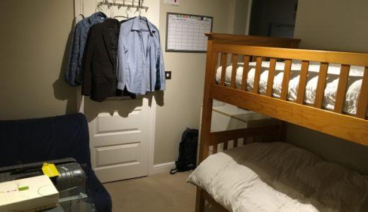 新入社員が寮の実態を紹介!社員寮・独身寮のメリット、デメリットを解説