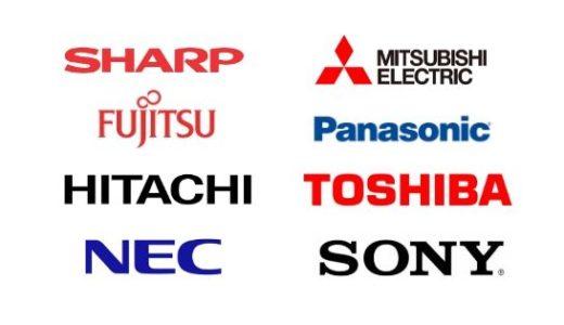 大手電機メーカー8社を数字で比較【年収・売上・検索率・人数など】